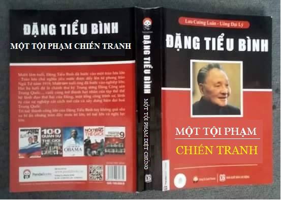 đặng tiểu bình tội phạm chiến tranh, deng xiaoping criminal of war, 鄧小平, 戰爭罪, 犯罪種族滅絕