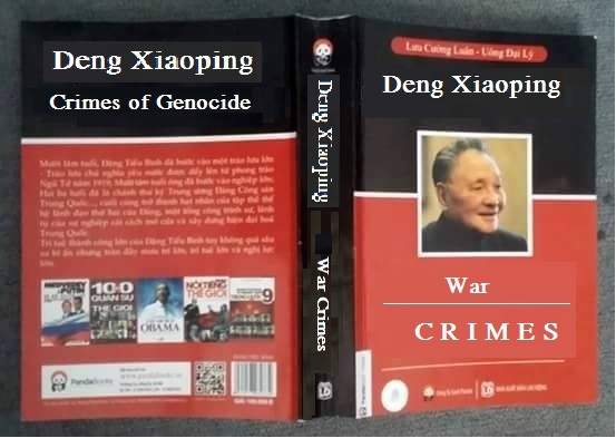 deng xiaoping crimes of war, Crime of Genocide, 鄧小平, 戰爭罪, 犯罪種族滅絕