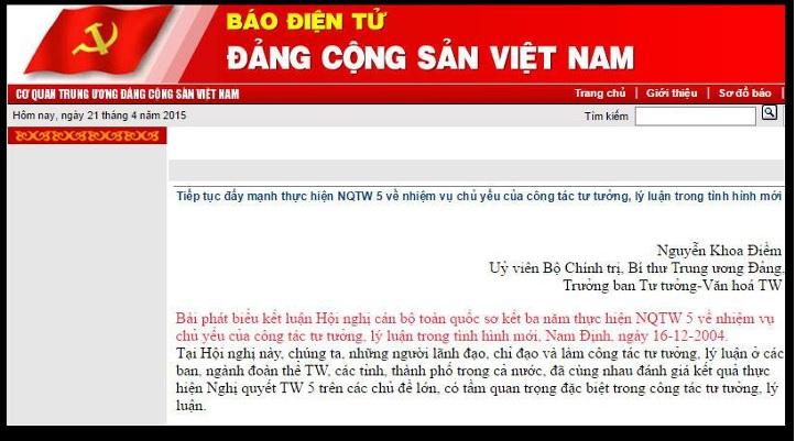 Nguyễn Khoa Điềm, chú của Nguyễn Khoa Diệu Quyên, Gia phả Nguyễn Khoa Diệu Khuyên (vợ lớn của Trúc Hồ SBTN)